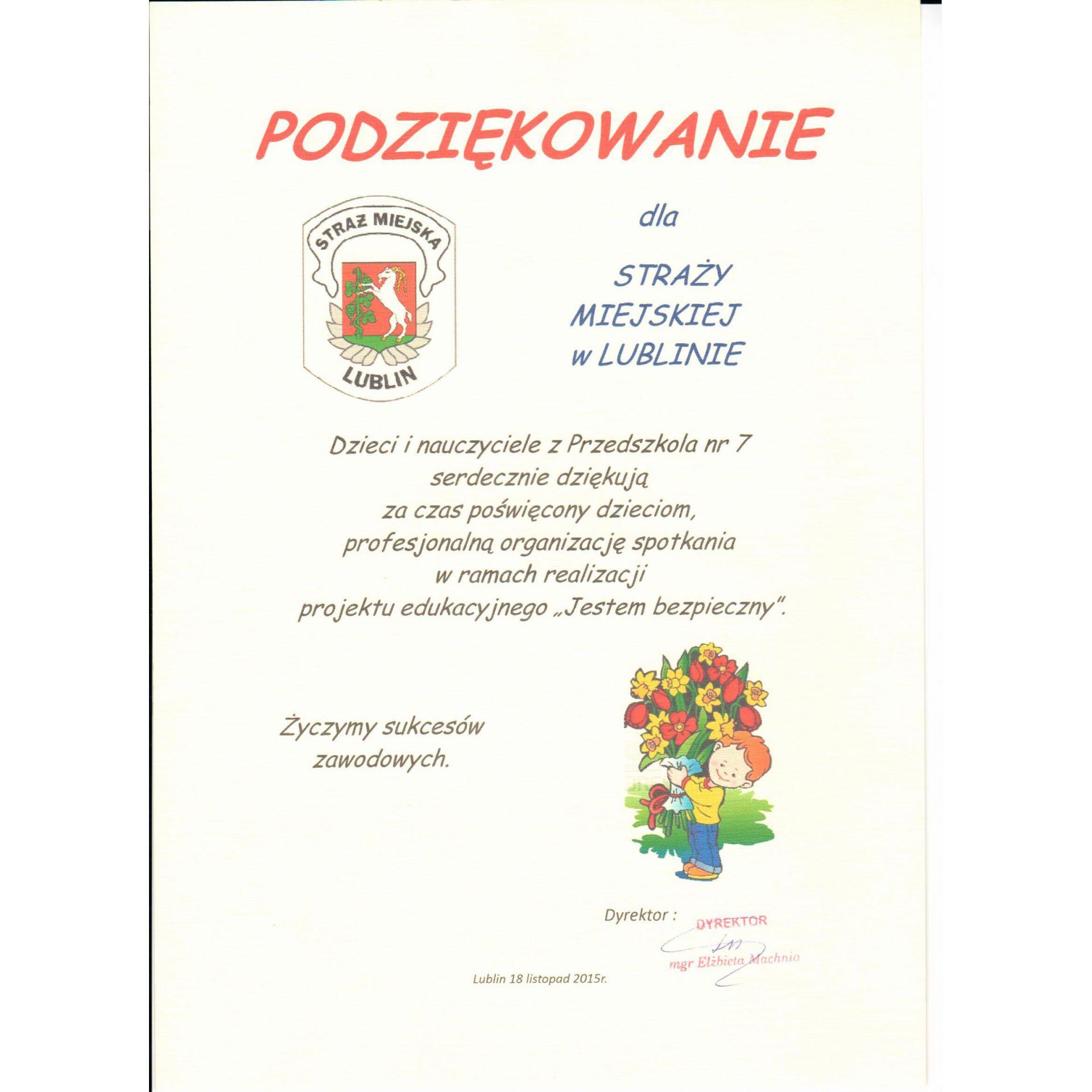 Ogromny Podziękowania - Straż Miejska Miasta Lublin - Municipal Police in FN79