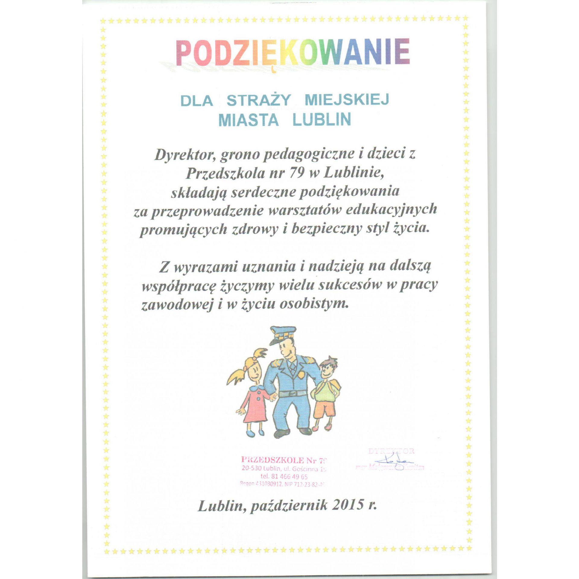 Świeże Podziękowania - Straż Miejska Miasta Lublin - Municipal Police in YZ42